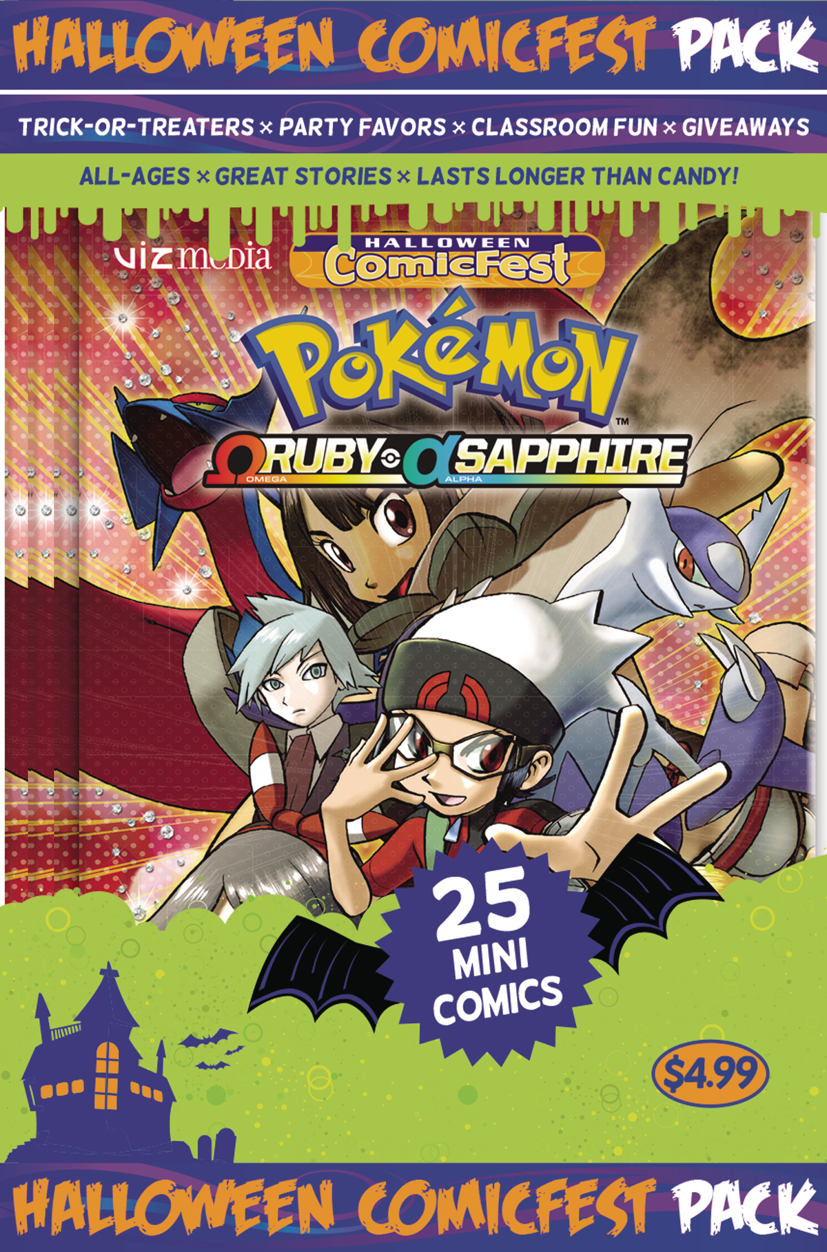 HCF 2017 POKEMON OMEGA RUBY ALPHA MINI COMIC POLYPACK (Net)